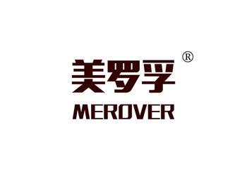 美罗孚,MEROVER