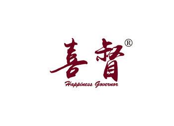 喜督,HAPPINESS GOVERNOR