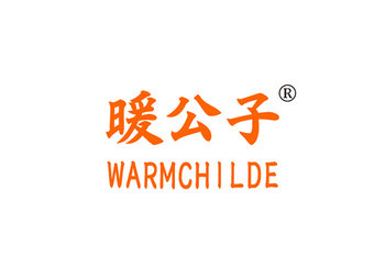 11-A1132 暖公子,WARMCHILDE