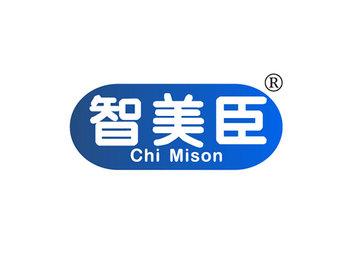10-A403 智美臣,CHI MISON