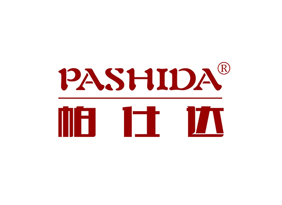 帕仕達 PASHIDA