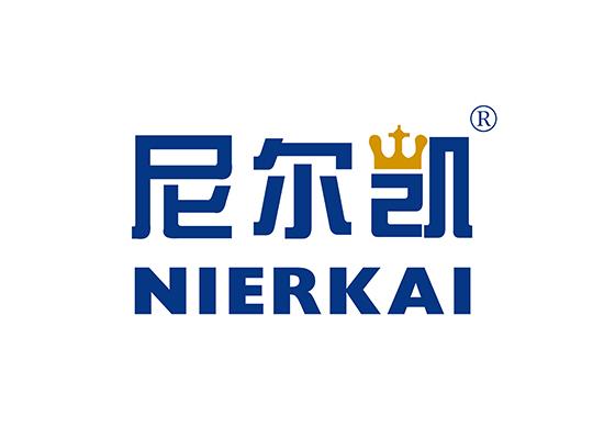 尼爾凱 NIERKAI