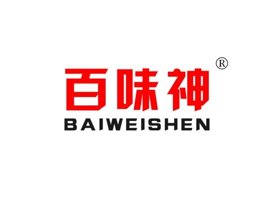 百味神 BAIWEISHEN