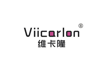 维卡隆,VIICARLON