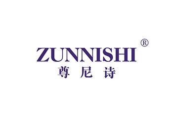 尊尼诗 ZUNNISHI