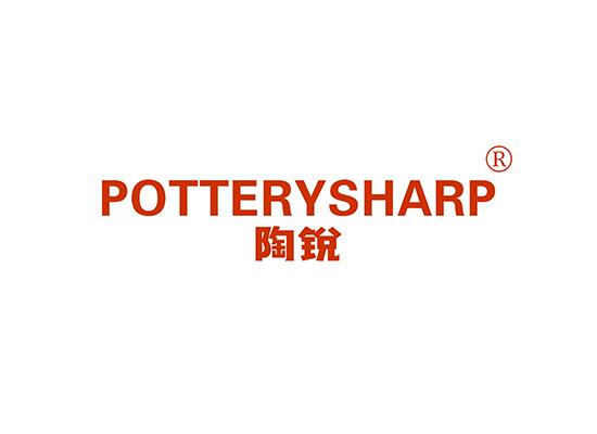 陶銳 POTTERYSHARP