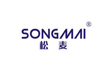 松麦,SONGMAI