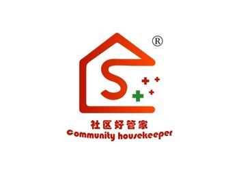 社区好管家,COMMUNITY HOUSEKEEPER