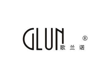 歌兰诺,GLUN