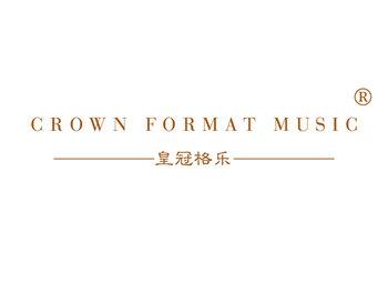 皇冠格乐 CROWN FORMAT MUSIC