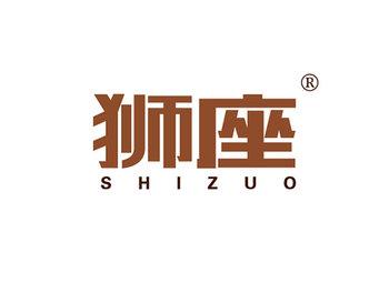 狮座,SHIZUO
