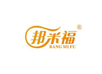 邦米福 BANGMIFU