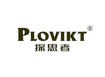 25-A3589 探思者,PLOVIKT