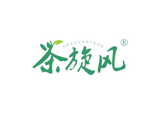 茶旋風 CHAXUANFENG