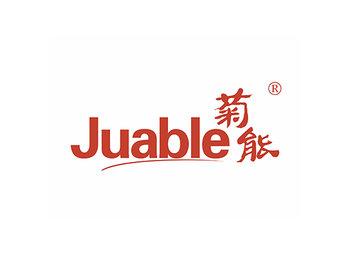 菊能JUABLE