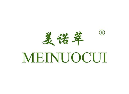 美諾萃MEINUOCUI