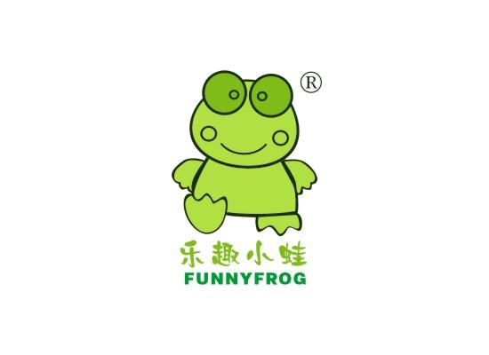 樂趣小蛙 FUNNYFROG