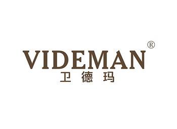卫德玛,VIDEMAN