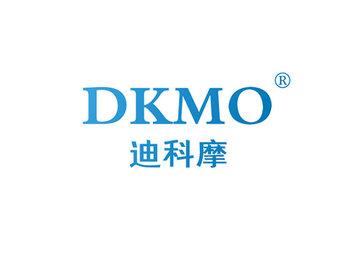迪科摩 DKMO