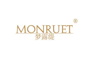 3-A1983 梦露缇,MONRUET