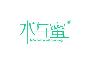 水与蜜 WATER AND HONEY