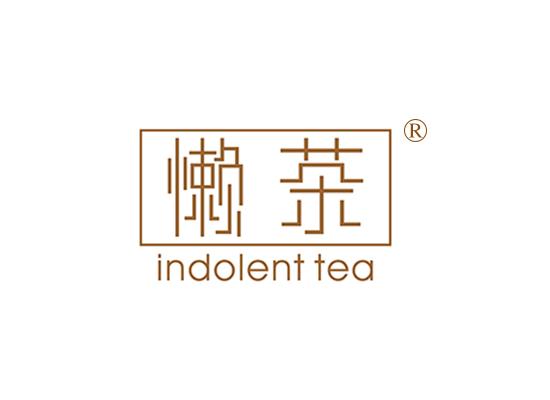 懒茶INDOLENT TEA