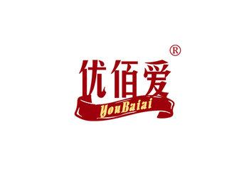优佰爱,YOUBAIAI