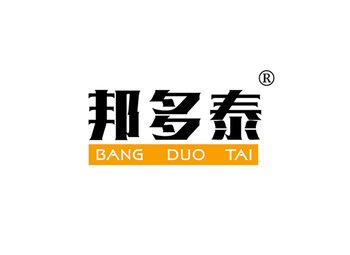 邦多泰 BANGDUOTAI