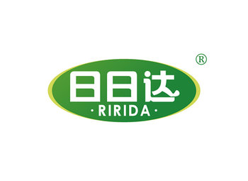 日日达 RIRIDA