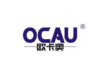 欧卡奥,OCAU