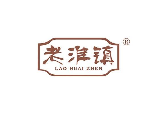 老淮镇 LAOHUAIZHEN