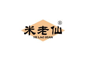 米老仙 MILAOXIAN