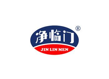净临门,JIN LIN MEN,JINLINMEN