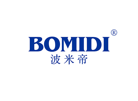 波米帝 BOMIDI