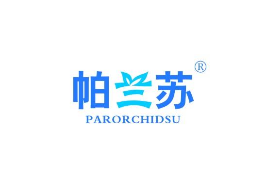 帕兰苏,PARORCHIDSU