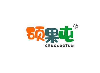 31-A507 硕果屯,SHUOGUOTUN