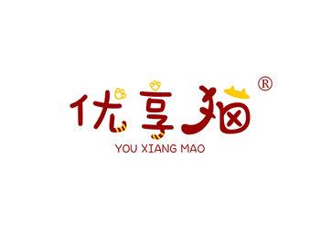 优享猫,YOUXIANGMAO