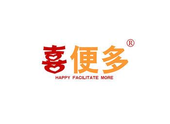 喜便多,HAPPY FACILTATE MORE