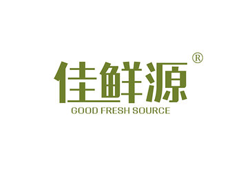 佳鲜源 GOOD FRESH SOURCE