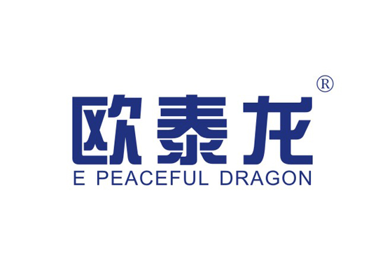 歐泰龍 E PEACEFUL DRAGON