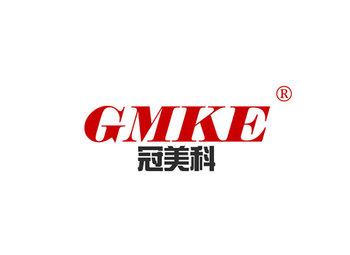 冠美科 GMKE