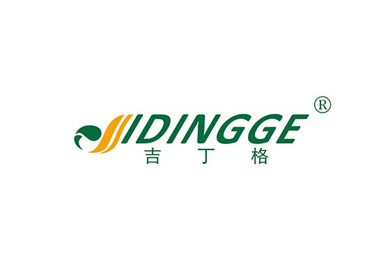 吉丁格,JIDINGGE