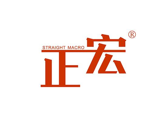 正宏 STRAIGHT MACRO