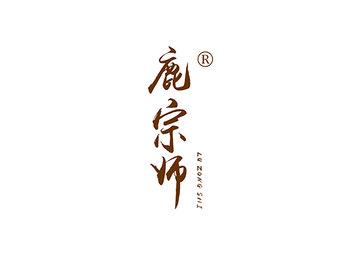 鹿宗师 LUZONGSHI