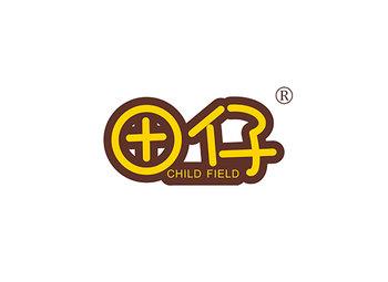 田仔 CHILD FIELD