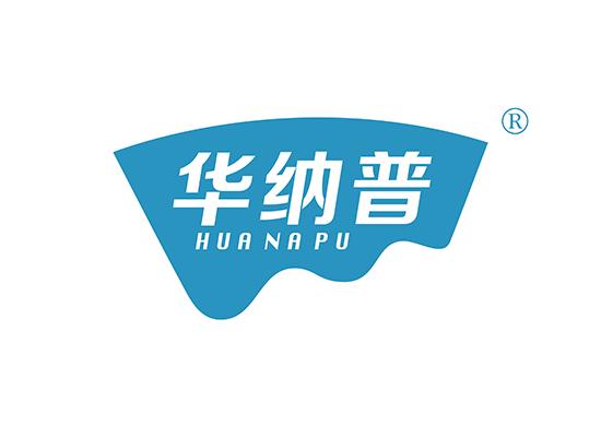 華納普 HUANAPU