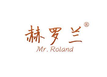 赫罗兰,MR ROLAND