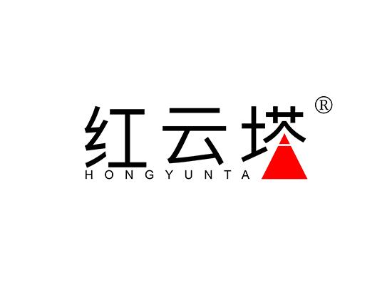 紅云塔 HONGYUNTA