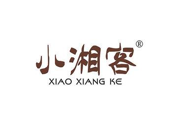 29-A905 小湘客,XIAOXIANGKE