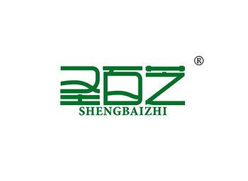 圣百芝,SHENGBAIZHI